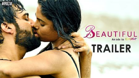 Beautiful Movie Official Trailer | An Ode To Rangeela | RGV | Parth Suri |