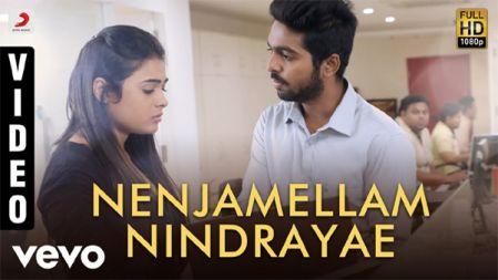 Nenjamellam Nindrayae Video Song |100% Kaadhal |G.V. Prakash Kumar, Shalini Pandey