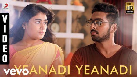 Yeanadi Yeanadi Video - 100% Kaadhal  G.V. Prakash Kumar, Shalini Pandey