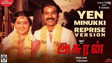 Yen Minukki Reprise Lyrical | Asuran |Dhanush | Vetri Maaran | G V Prakash |