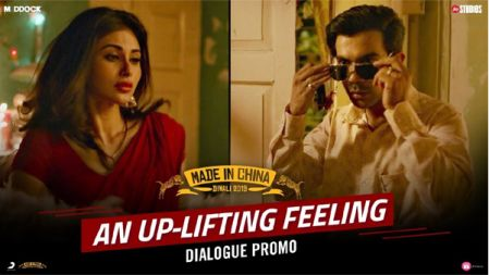 Made In China - An Up-Lifting Feeling Video |Rajkummar Rao, Mouni |