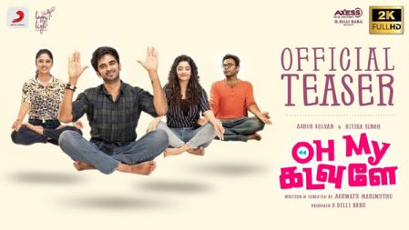 Oh My Kadavule Movie Teaser | Ashok Selvan, Ritika Singh, Vani Bhojan | Ashwath Marimuthu