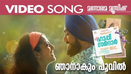 Happy Sardar - Njaanakum Poovil Video Song |Gopi Sundar