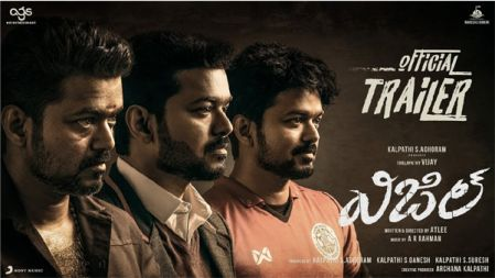 Whistle Movie Trailer | Telugu | Thalapathy Vijay, Nayanthara | A.R Rahman | Atlee