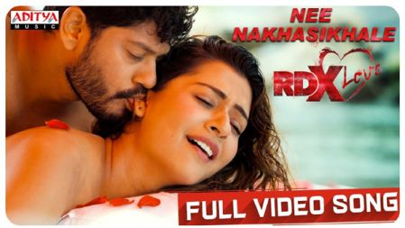 RDXLove - Nee Nakhasikhale Full Video Song |Payal Rajput, Tejus Kancherla