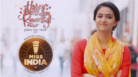 Keerthy Suresh Birthday Song Teaser | Miss India | Keerthy Suresh | Narendra |