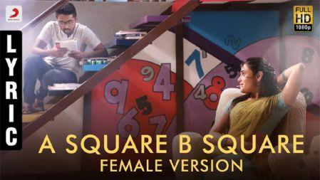 A Square B Square Female Version Video | 100% Kaadhal |G.V. Prakash Kumar, Shalini Pandey