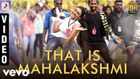 That Is Mahalakshmi Video | 100% Kaadhal | G.V. Prakash Kumar, Shalini Pandey