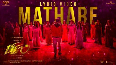 Maathare Lyric Video Song |Bigil |Thalapathy Vijay, Nayanthara | A.R. Rahman