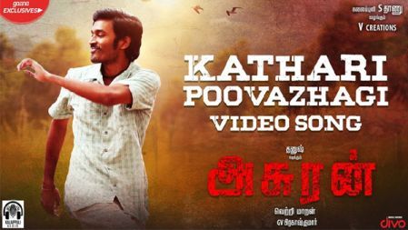 Kathari Poovazhagi Full Video Song |Asuran |Dhanush | Vetri Maaran | G V Prakash |