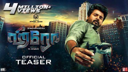 Hero Movie Official Teaser | Sivakarthikeyan | Arjun | Yuvan Shankar Raja