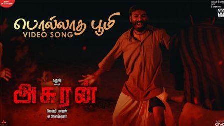 Polladha Boomi Video Song | Asuran |Dhanush | Vetri Maaran | G V Prakash
