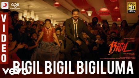 Bigil Bigil Bigiluma Video Song | Bigil | Vijay, Nayanthara | A.R Rahman | Atlee