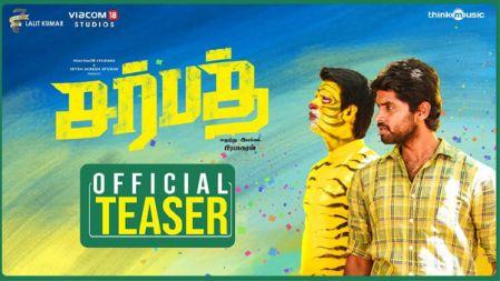 Sarbath Movie Teaser | Kathir, Soori, Rahasya | Ajesh | Prabhakaran