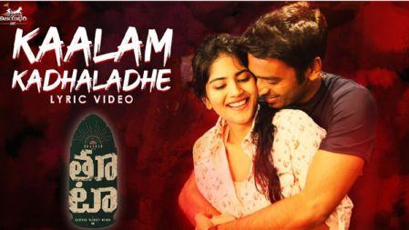 Thoota - Kaalam Kadhaladhe Lyric Video Song |Dhanush | Darbuka Siva