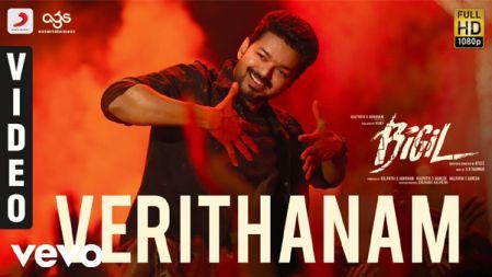 Bigil | Verithanam Video Song | Thalapathy Vijay | A.R Rahman |