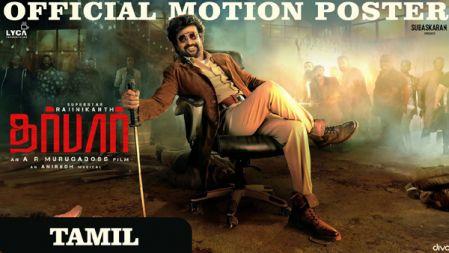 DARBAR Movie Motion Poster| Tamil | Rajinikanth | A.R. Murugadoss | Anirudh Ravichander