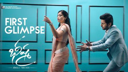 Bheeshma Movie First Glimpse - Nithiin, Rashmika Mandanna | Venky Kudumula