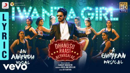 Want A Girl Lyric Song |Dhanusu Raasi Neyargalae | Harish Kalyan |