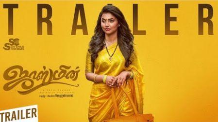 Jasmine Movie Trailer | 4K | Jegansaai | C. Sathya
