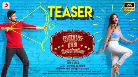 Dhanusu Raasi Neyargalae Movie Teaser | Harish Kalyan, Digangana, Reba, Yogi Babu