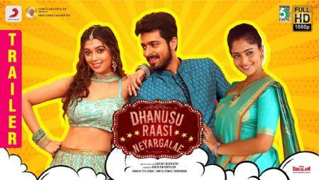 Dhanusu Raasi Neyargalae Movie Trailer | Harish Kalyan, Digangana, Reba, Yogi Babu |