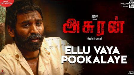 Ellu Vaya Pookalaye Video Song | Asuran |  Dhanush | Vetri Maaran | G V Prakash |