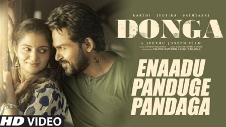 Donga - Enaadu Panduge Pandaga Video Song | Karthi, Jyotika, Nikhila