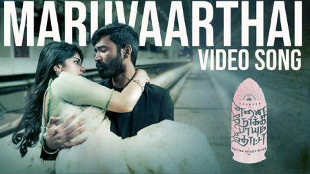 Enai Noki Paayum Thota - Maruvaarthai Video Song | Dhanush | Darbuka Siva