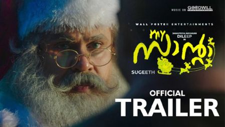 My Santa Movie Official Trailer | Dileep | Sugeeth | Vidyasagar | Anusree