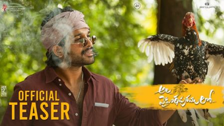 Ala Vaikunthapurramuloo Movie Teaser | Allu Arjun, Pooja Hegde | Trivikram