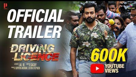 Driving Licence Movie Official Trailer | Prithviraj Sukumaran | Sachy