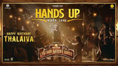 Avane Srimannarayana | Hands UP Video Song | Tamil | Rakshit Shetty | Pushkar Films