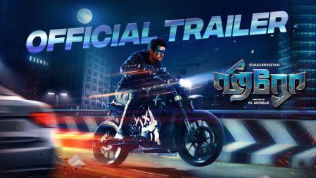 Hero Movie Official Trailer | Sivakarthikeyan | Arjun | Yuvan Shankar Raja | P.S.Mithran