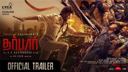 DARBAR Movie Official Trailer   Tamil   Rajinikanth   A.R. Murugadoss   Anirudh Ravichander