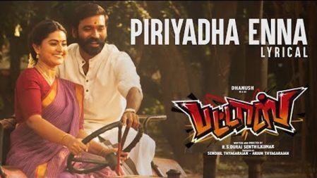 Pattas - Piriyadha Enna Lyrical Video | Dhanush, Sneha