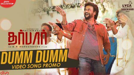 Dumm Dumm Song Promo | DARBAR | Tamil |Rajinikanth | AR Murugadoss | Anirudh