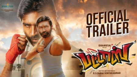 PATTAS Movie Official Trailer | Dhanush | Durai Senthil Kumar | Vivek-Mervin