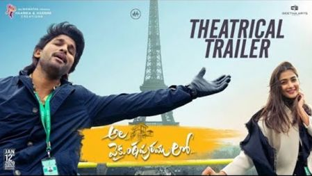 Ala Vaikunthapurramuloo Theatrical Trailer | Allu Arjun, Pooja Hegde | Trivikram