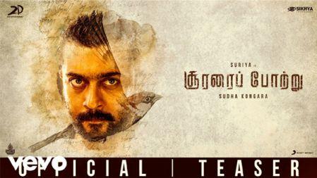 Soorarai Pottru Movie Official Teaser | Suriya | G.V. Prakash Kumar | Sudha Kongara