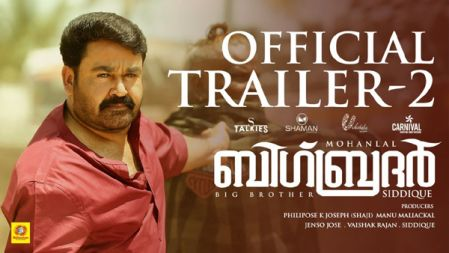 Big Brother Official Trailer| Malayalam | Mohanlal | Arbaaz Khan | Siddique |