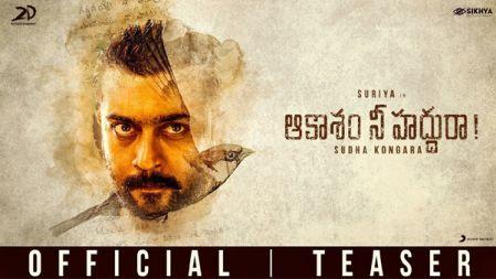 Aakaasam Nee Haddhu Ra Teaser   Telugu  Suriya   G.V. Prakash Kumar   Sudha Kongara