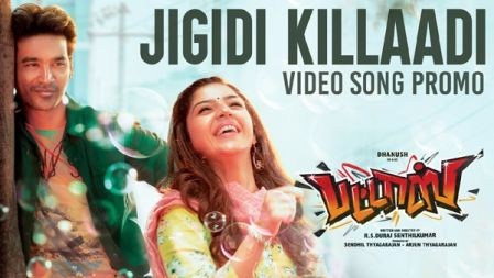 Jigidi Killaadi Video Song Promo | Pattas | Dhanush | Anirudh | Vivek-Mervin