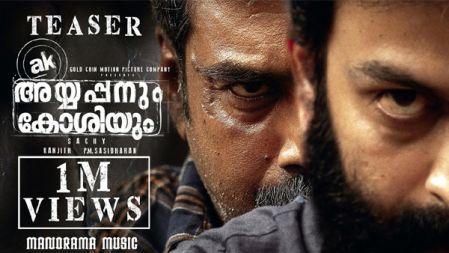 Ayyappanum Koshiyum Movie Teaser | Sachy | Ranjith | Prithviraj | Biju Menon |