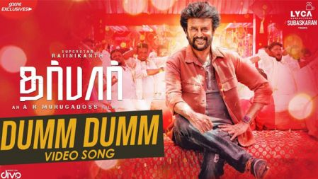 DARBAR - Dumm Dumm Video Song | Rajinikanth | AR Murugadoss | Anirudh |