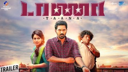 Taana Movie Official Trailer | Vaibhav, Nandita Swetha | Yuvaraj Subramani |