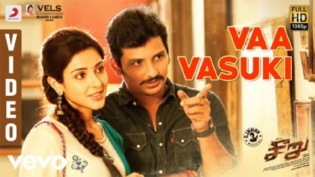 Vaa Vasuki Video Song | Seeru | Jiiva, Riya Suman |