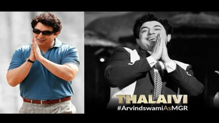 Thalaivi - Arvind Swami As MGR First Look | Kangana Ranaut & Arvind Swami