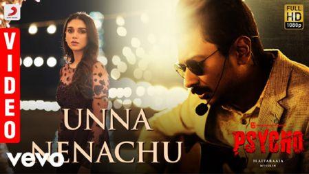 Unna Nenachu Video Song - Psycho | Udhayanidhi Stalin, Aditi Rao Hydari | Ilayaraja