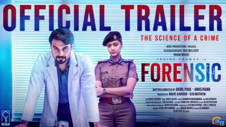 FORENSIC Movie Official Trailer | Malayalam | Tovino Thomas | Mamtha Mohandas